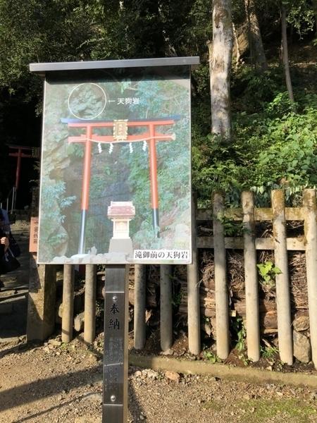 f:id:kakuyasusumahoesentaku:20190908180124p:plain