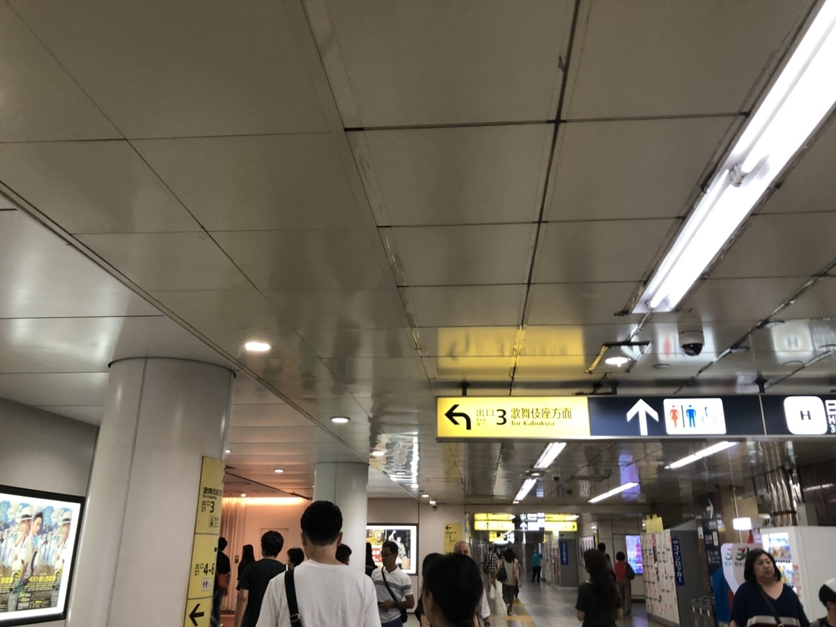 f:id:kakuyasusumahoesentaku:20190919234112j:plain