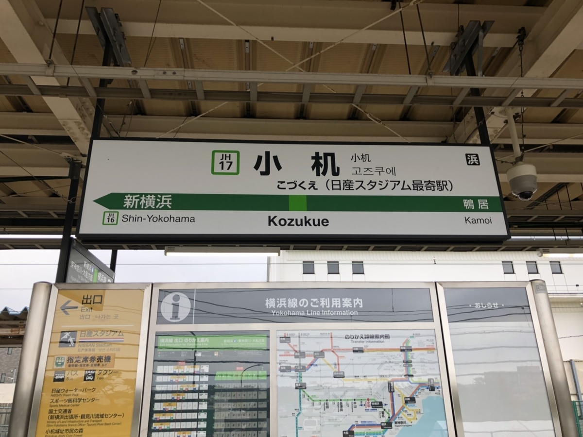 f:id:kakuyasusumahoesentaku:20190922175241j:plain