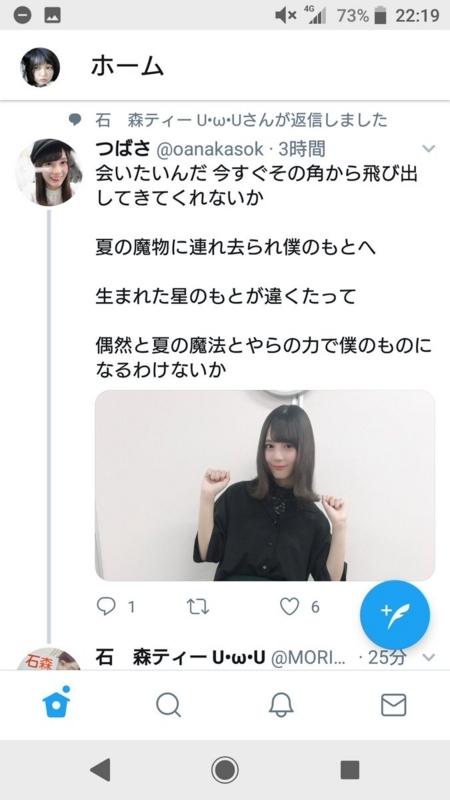 f:id:kakuyoblog:20180829083801j:plain