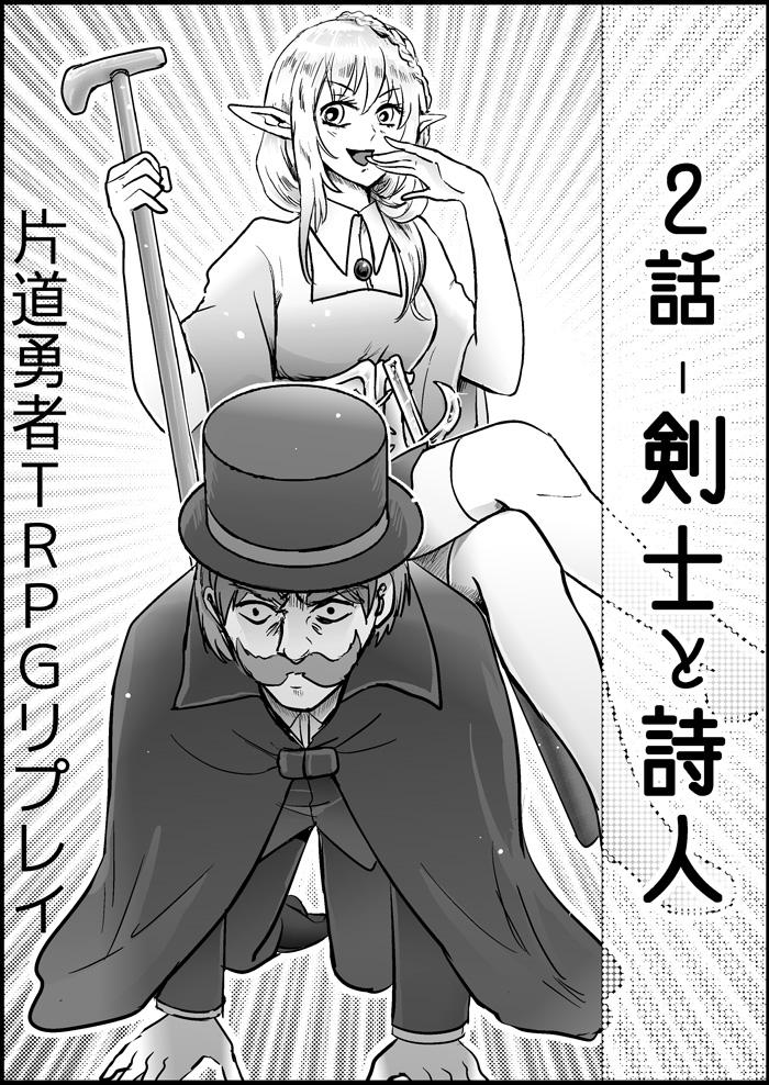f:id:kakuyomu-dragonbook:20161112170746j:plain