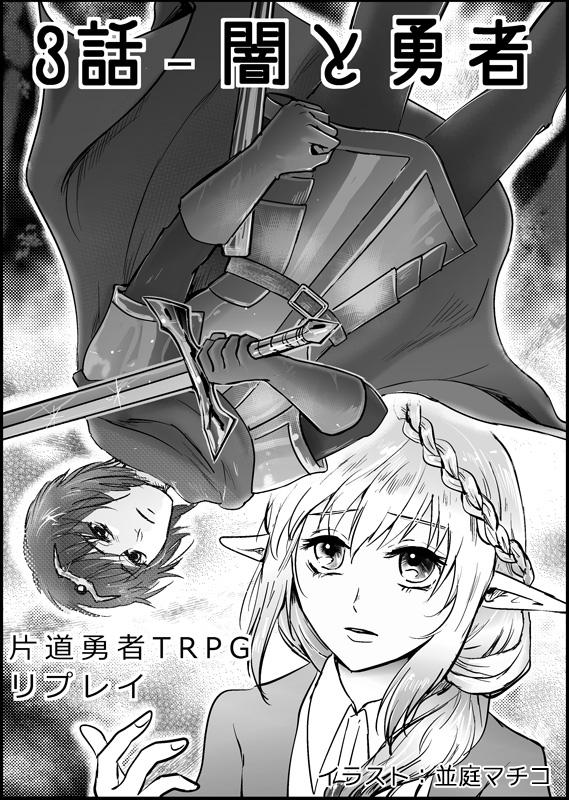 f:id:kakuyomu-dragonbook:20161112170942j:plain