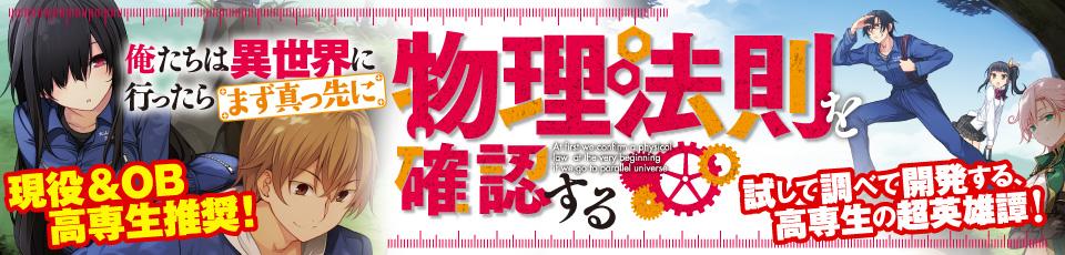 f:id:kakuyomu-famitsu:20161222125208j:plain