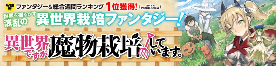 f:id:kakuyomu-famitsu:20170518175129j:plain