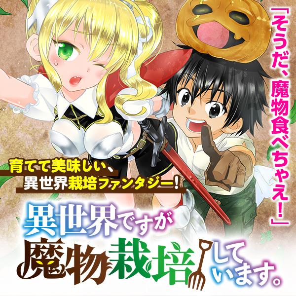 f:id:kakuyomu-famitsu:20170621180306j:plain