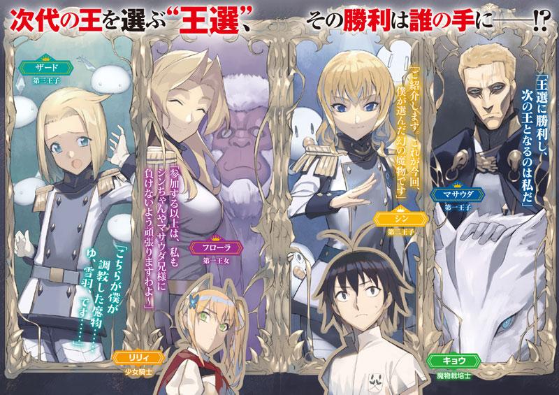 f:id:kakuyomu-famitsu:20180528155732j:plain