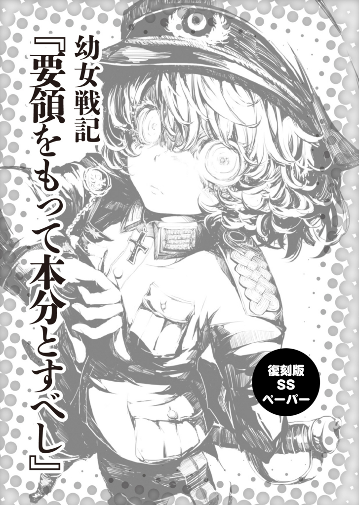 f:id:kakuyomu-hobby:20170629112827j:plain
