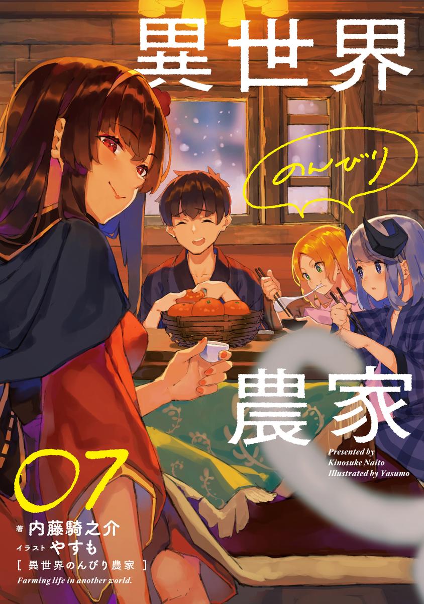 f:id:kakuyomu-hobby:20200327131327j:plain