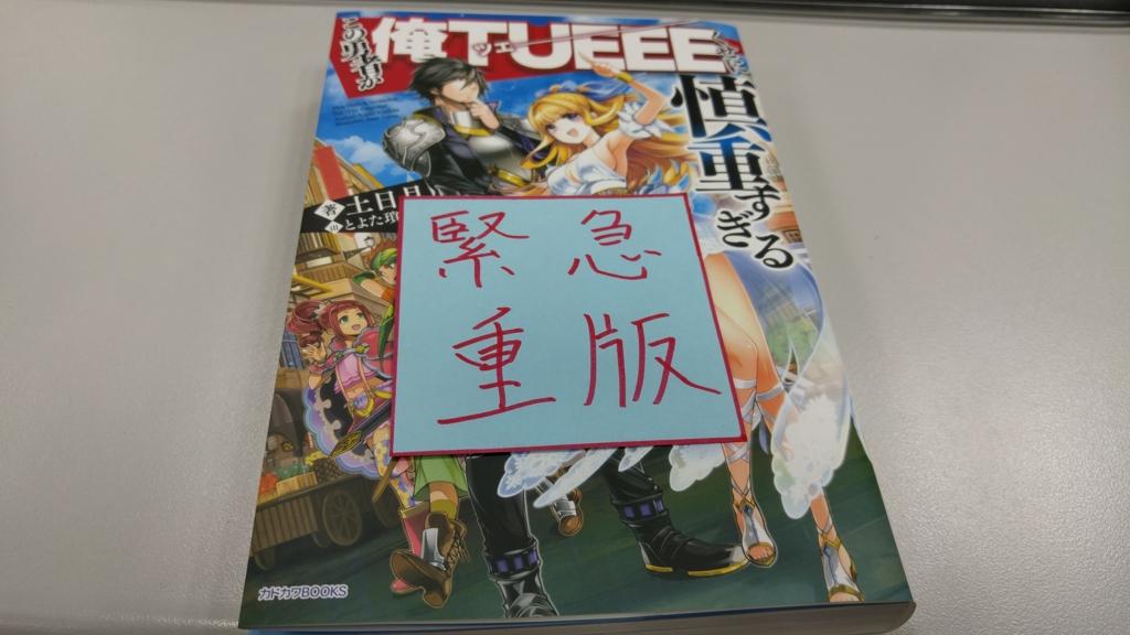 f:id:kakuyomu-kadokawabooks:20170221185220j:plain:w500