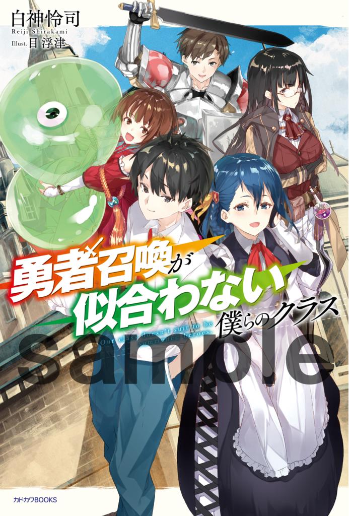 f:id:kakuyomu-kadokawabooks:20170427143442p:plain:w500