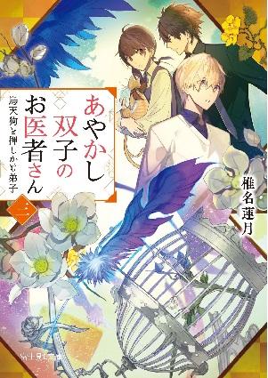 f:id:kakuyomu-lbunko:20170602163501j:plain