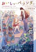 f:id:kakuyomu-lbunko:20170609204207j:plain