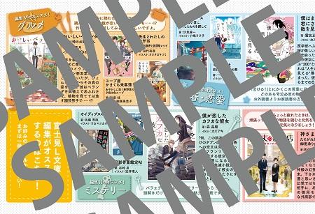 f:id:kakuyomu-lbunko:20170612101132j:plain