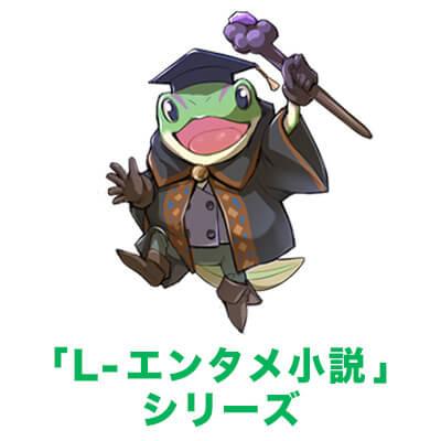 f:id:kakuyomu-prime:20180214120652j:plain
