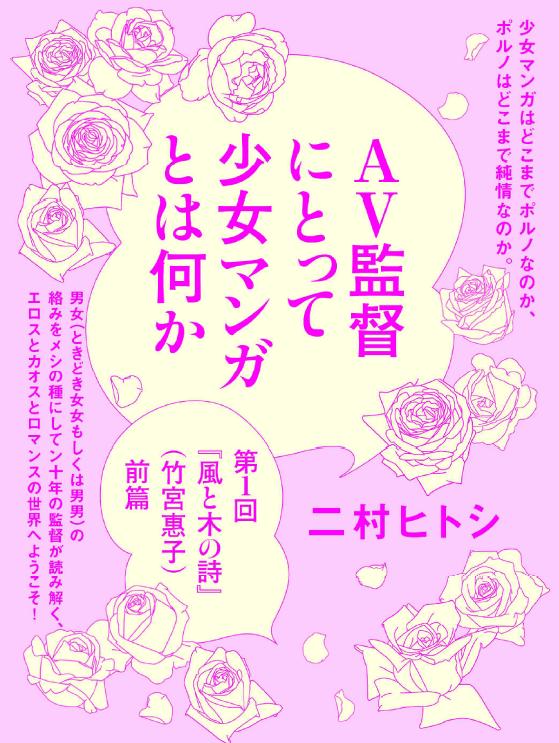 f:id:kakuyomu_bunkado:20161208161646p:plain