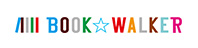 Book Walkerで購入する