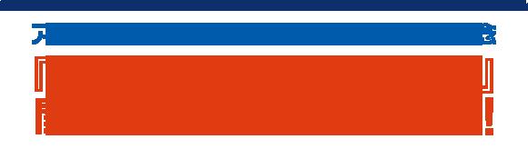 アニメ『ブレイブウィッチーズ』放送開始記念『ストライクウィッチーズ』関連ノベル期間限定公開!