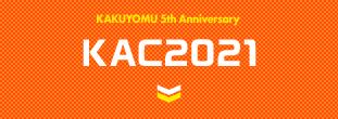KAC2021
