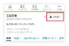 https://cdn-ak.f.st-hatena.com/images/fotolife/k/kakuyomu_special_ed1/20210310/20210310042144.jpg