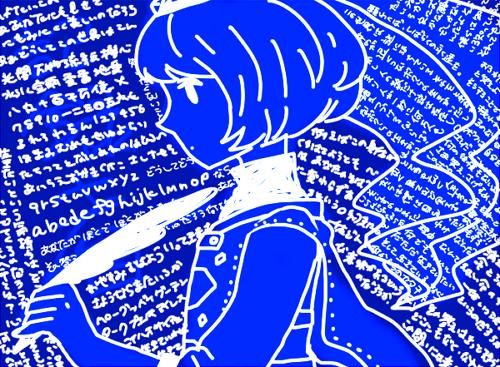 シエル /アマルルガ♂