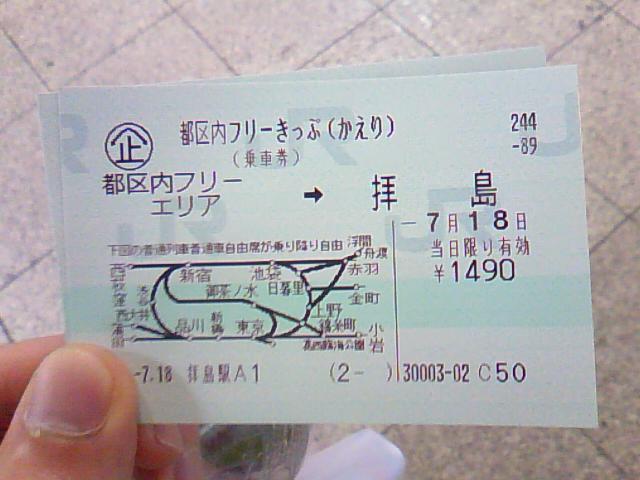 20110718072810