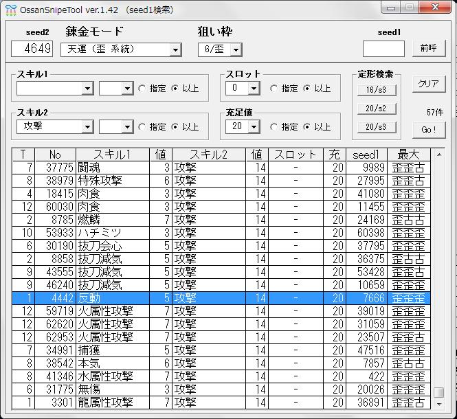 f:id:kalikan:20140626165406p:plain:w500