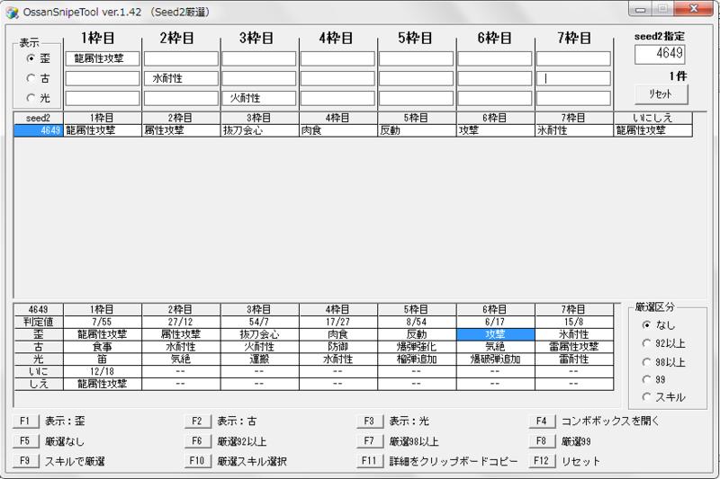 f:id:kalikan:20140626170129p:plain:w500