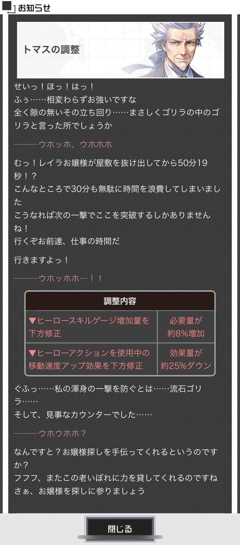 f:id:kalikan:20200629234044j:plain:w240