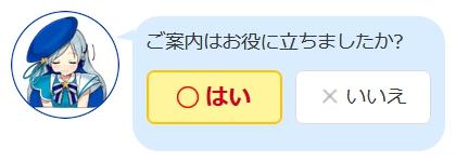 f:id:kalikan:20210404181144j:plain:w240