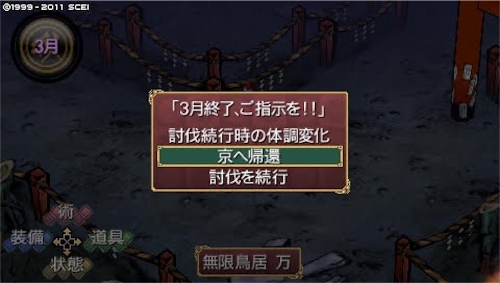 f:id:kalino_suke:20200527165349j:image