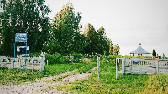 f:id:kalinowskaha:20170823223432j:image