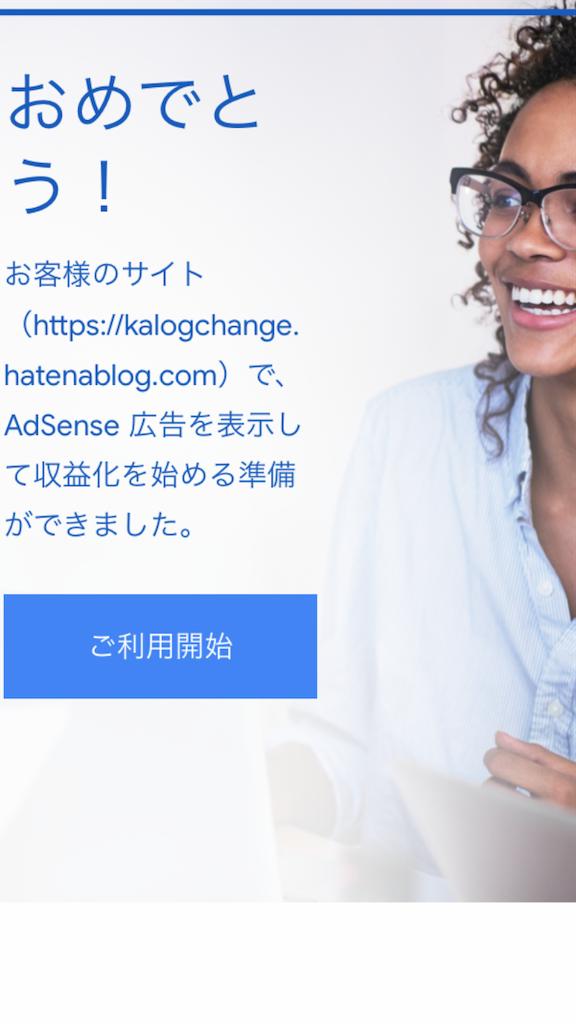 f:id:kalogchange:20191202105312p:image