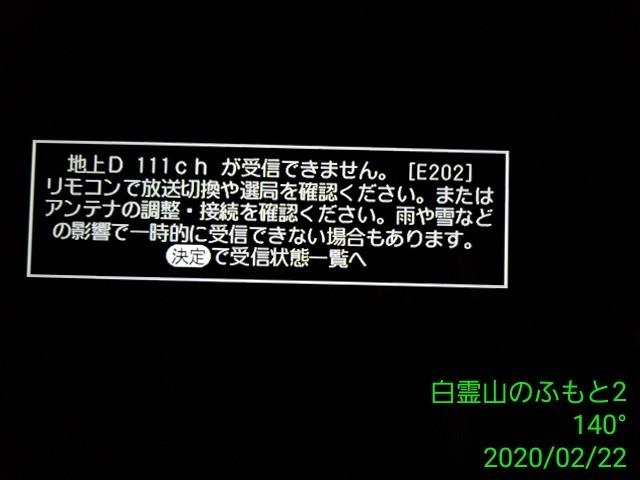 f:id:kalura:20200222100518j:plain