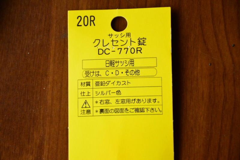 f:id:kam0121:20170611212652j:plain