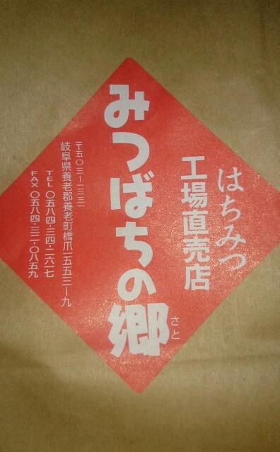f:id:kama-no-futa:20160629070128j:image