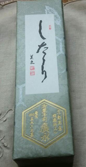 f:id:kama-no-futa:20160911165958j:image