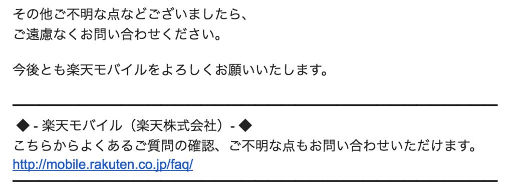 f:id:kamaboko55:20180121135811p:plain
