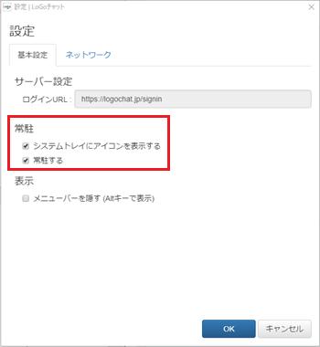 f:id:kamada_kyoko:20200902211452p:plain