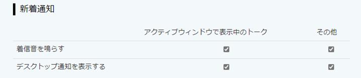 f:id:kamada_kyoko:20200902212225p:plain