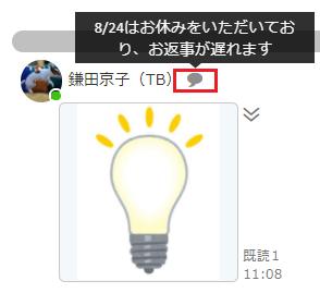 f:id:kamada_kyoko:20200902213931p:plain