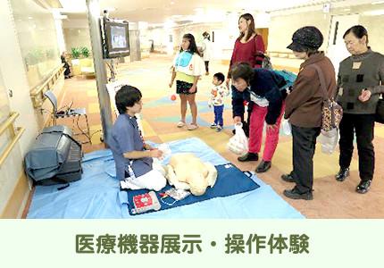 f:id:kamagayageneralhospital:20160905113200j:plain