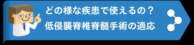 f:id:kamagayageneralhospital:20170130112012p:plain