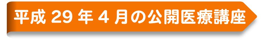 f:id:kamagayageneralhospital:20170408121851j:plain