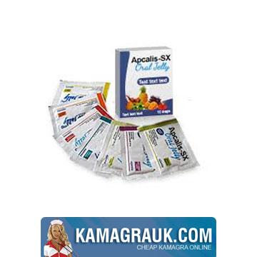 f:id:kamagra-uk:20180806221139j:plain