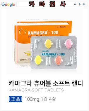 zovirax tabletten kaufen