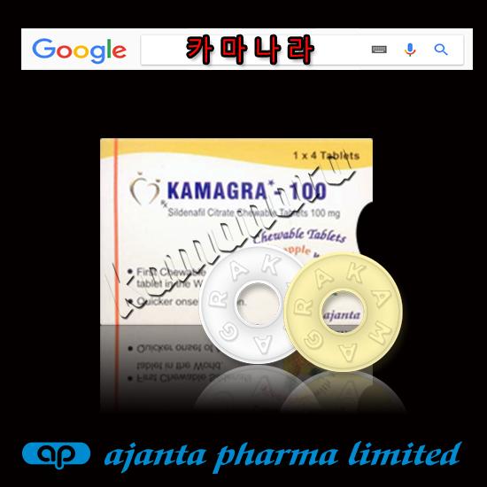 f:id:kamagra:20180416180434p:plain