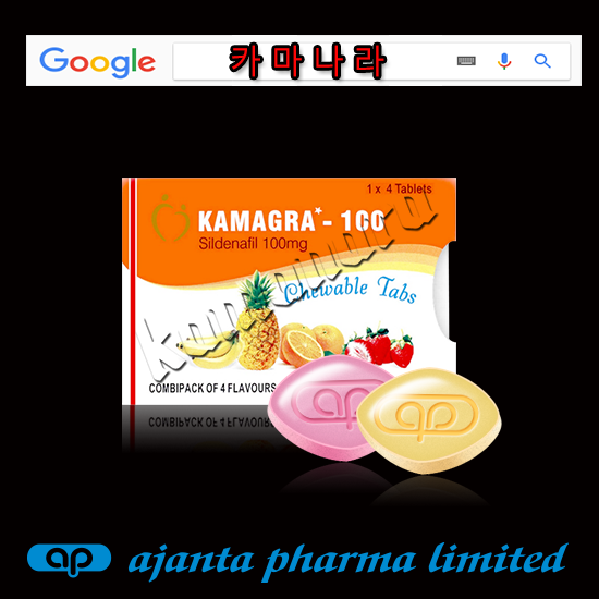 f:id:kamagra:20180416180438p:plain