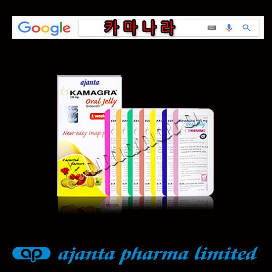 f:id:kamagra:20180416180518p:plain