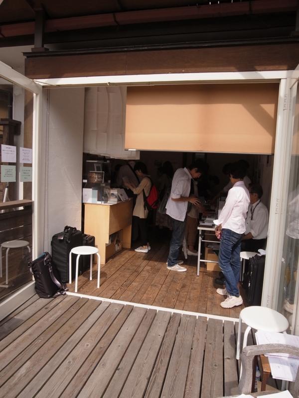 f:id:kamakura_bf:20121007113359j:image