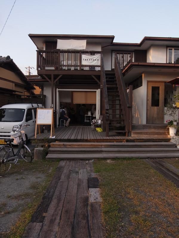 f:id:kamakura_bf:20121007165632j:image